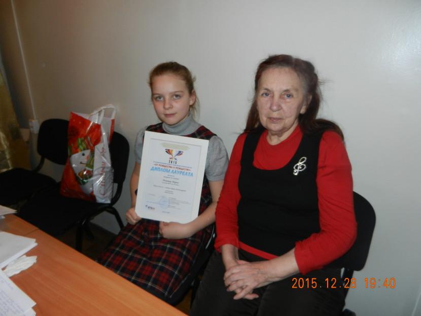 Мария Ромашко и педагог Людмила Павловна   Празднование Нового года декабрь 2015